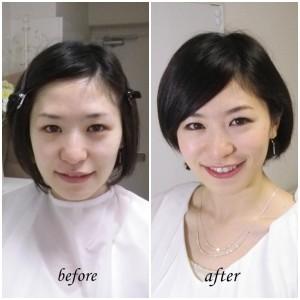 東京・青山 サロン・ド・ルミエール パーソナルカラー診断・メイクレッスン before & after