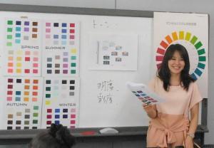 サンケイリビング新聞社本社 ICD国際カラーデザイン協会認証パーソナルカラーレッスン