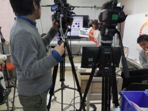 バンタンデザイン研究所 カラーコーディネート動画授業