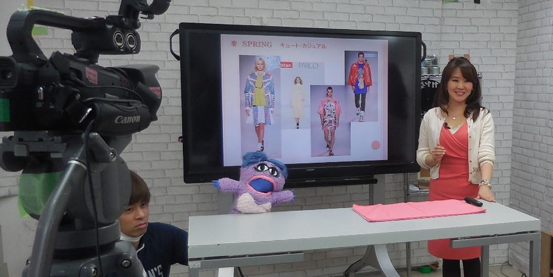 バンタンデザイン研究所 動画カラーコーディネート授業