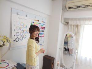 パーソナルカラー入門レッスン 東京・青山