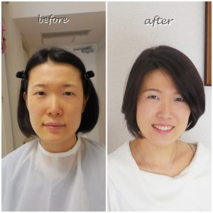劇的before & after
