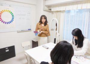 東京・青山のパーソナルカラースクール サロン・ド・ルミエール