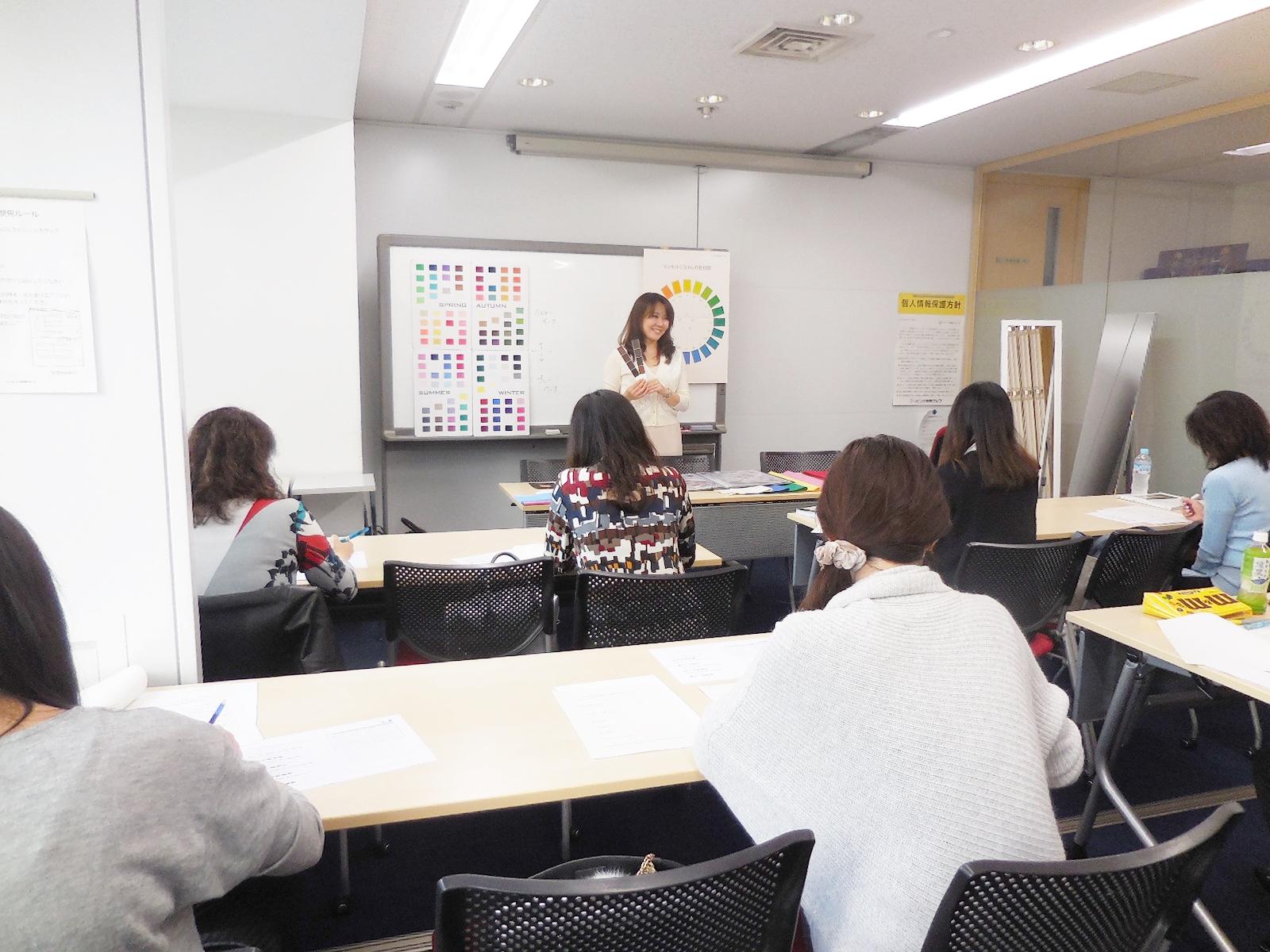 ICD認定パーソナルカラーレッスン サンケイリビング新聞社 麹町教室