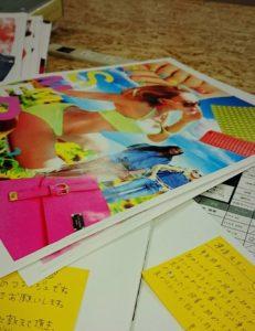 バンタンデザイン研究所 ファッション学科課題