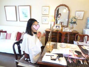 東京・青山、千葉のパーソナルカラー診断、骨格スタイル診断、メイクアップレッスンならサロンドルミエール
