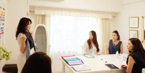 東京・南青山のパーソナルカラー診断・骨格スタイル診断・メイクアップ 企業研修ならサロン・ド・ルミエール