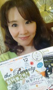 海保麻里子 パーソナルカラーと歯のホワイトニング 『LDK The Beauty』掲載