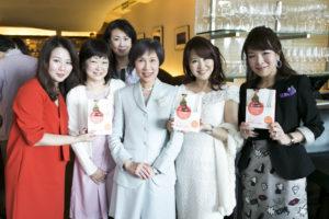 海保麻里子 初出版記念パーティー