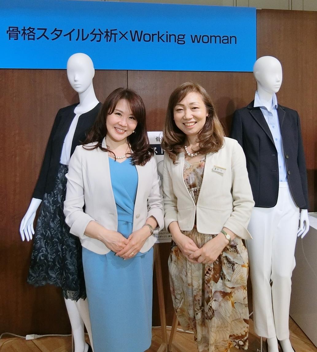 骨格スタイル分析(骨格診断)日本橋三越本店トークショー