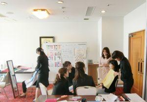 パーソナルカラー研修、イベントから東京青山のサロン・ド・ルミエール