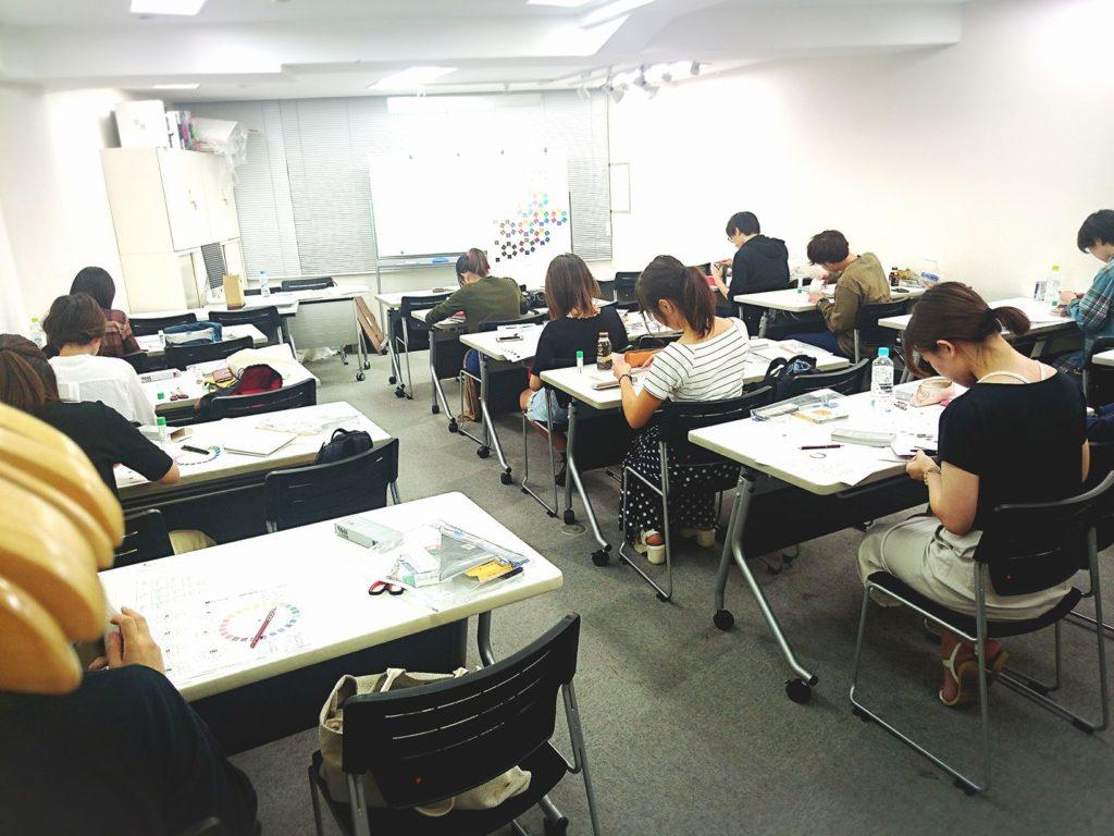 東京デザインプレックス研究所 カラー講座
