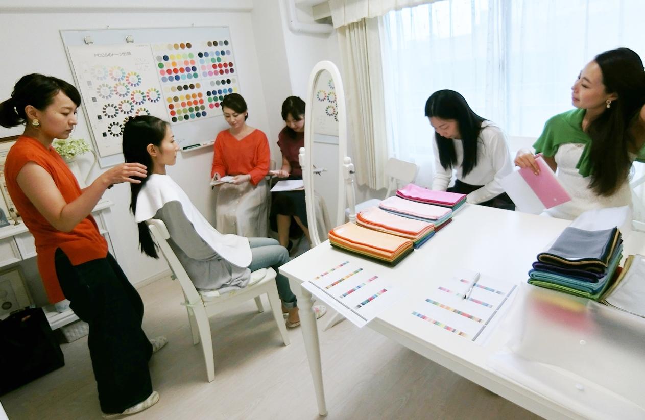 東京・青山のパーソナルカラースクールなら海保麻里子のサロン・ド・ルミエール