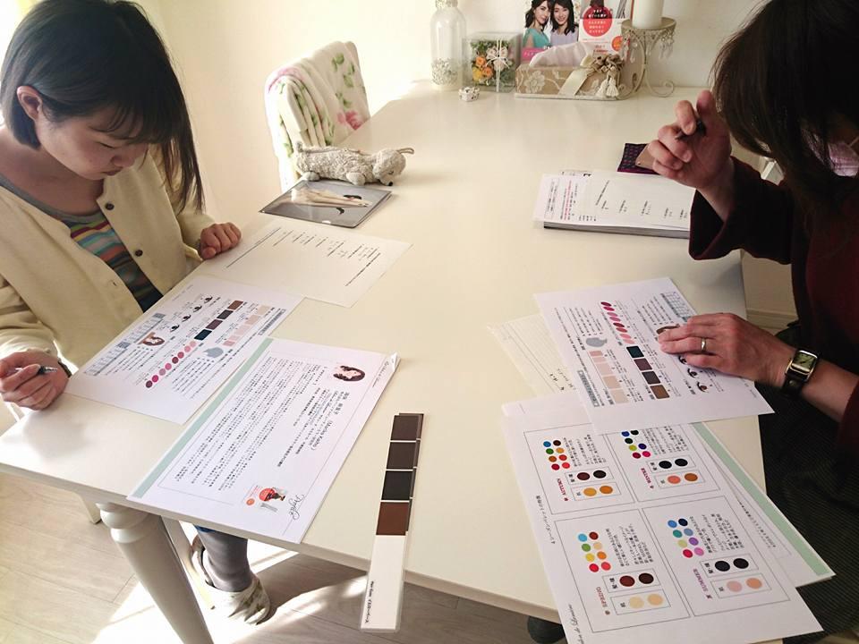 東京・青山のパーソナルカラースクールならパーソナルビューティーカラー研究所サロン・ド・ルミエール