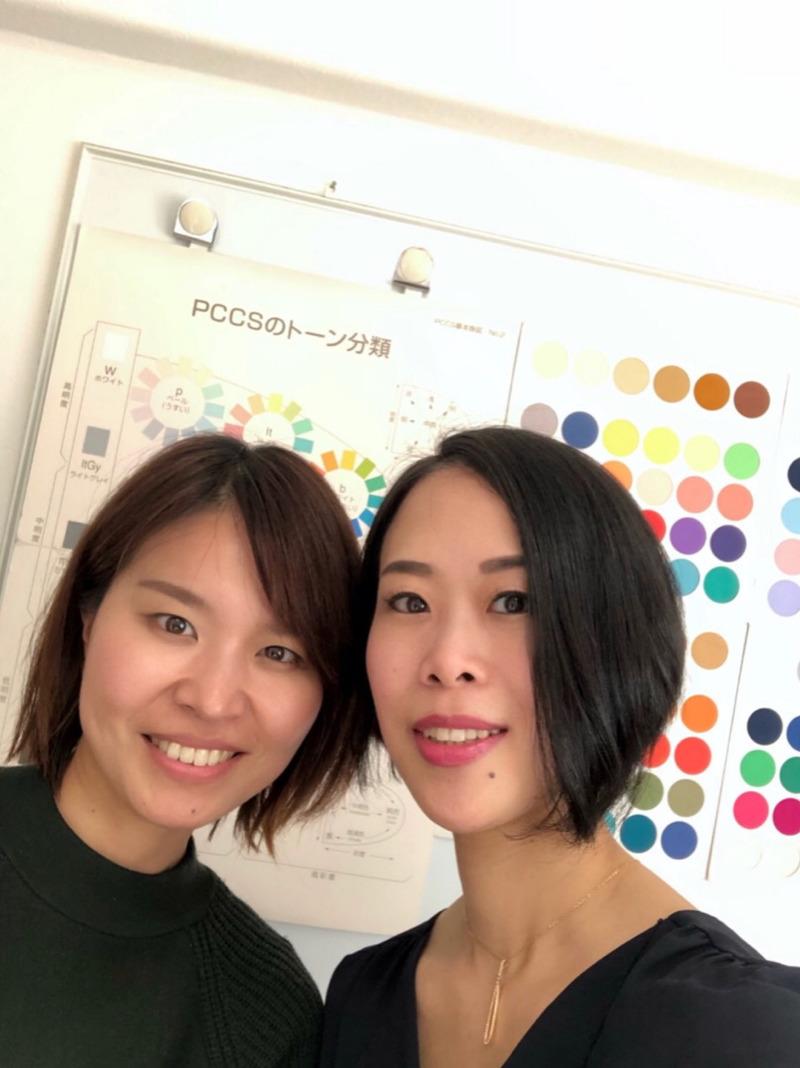 東京・青山のパーソナルカラースクールならパーソナルビューティーカラー研究所 サロン・ド・ルミエール