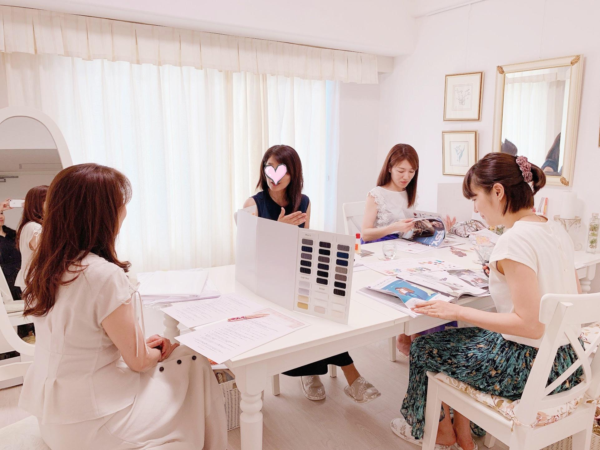 パーソナルカラーを学ぶなら東京青山のサロン・ド・ルミエール 海保麻里子担当☆初めてのパーソナルカラーレッスン