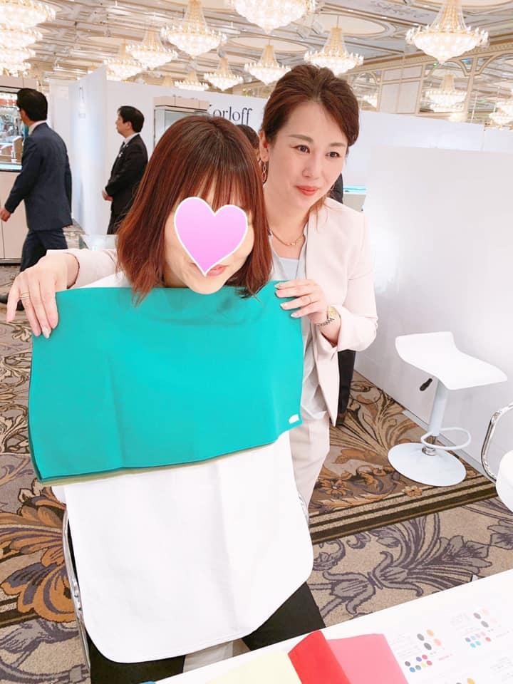 パーソナルカラー診断イベントなら東京・青山のサロン・ド・ルミエール。