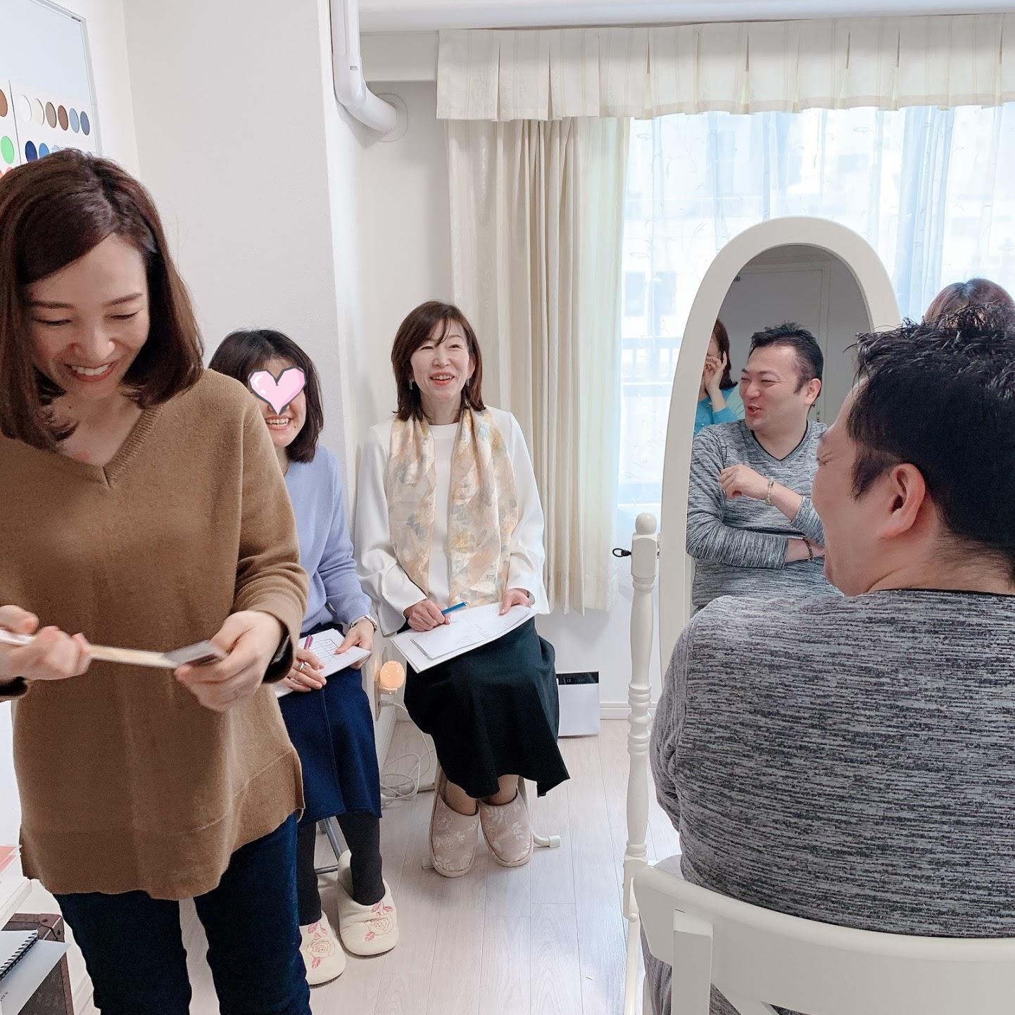 東京・青山のパーソナルカラー診断、骨格診断、メイクアップレッスンなら海保麻里子のサロン・ド・ルミエール