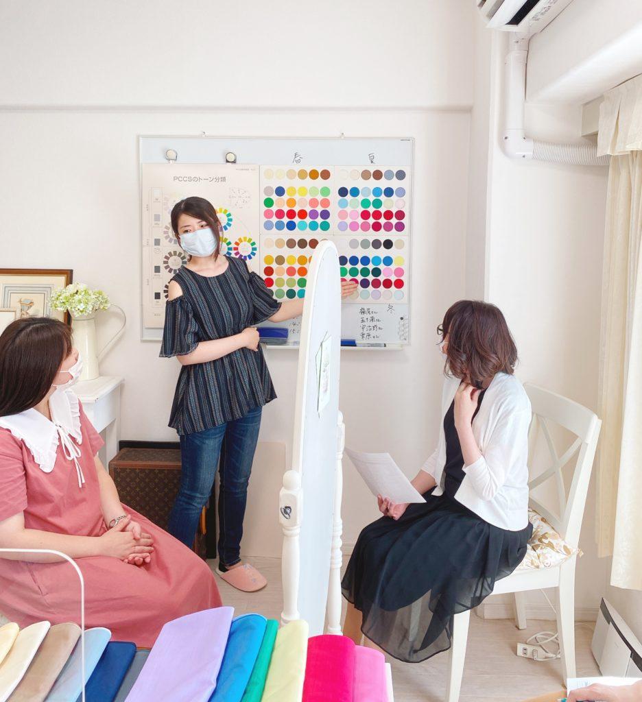 東京・青山のパーソナルカラー養成講座 授業風景 サロン・ド・ルミエール
