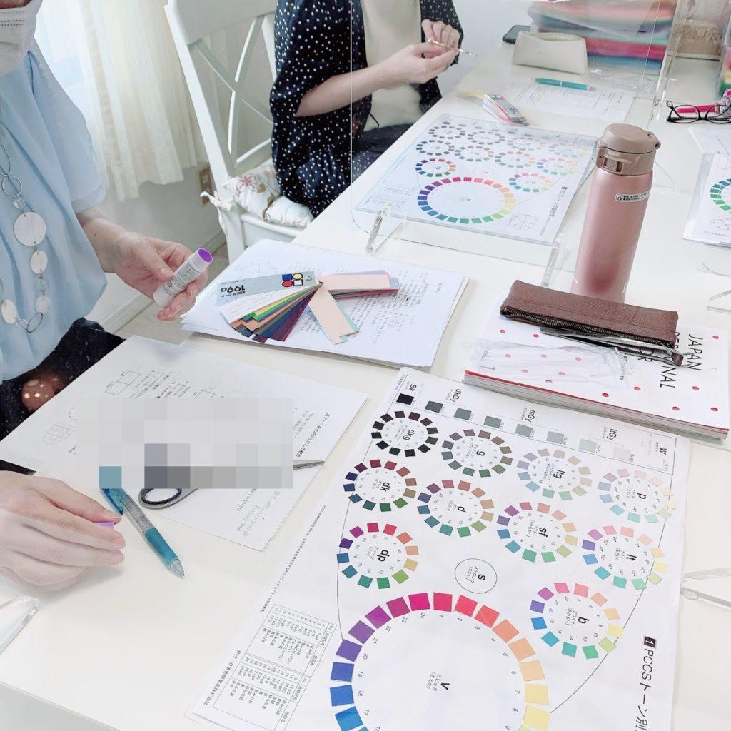 東京・青山のパーソナルカラーアナリスト養成講座 配色実習 海保麻里子のサロン・ド・ルミエール