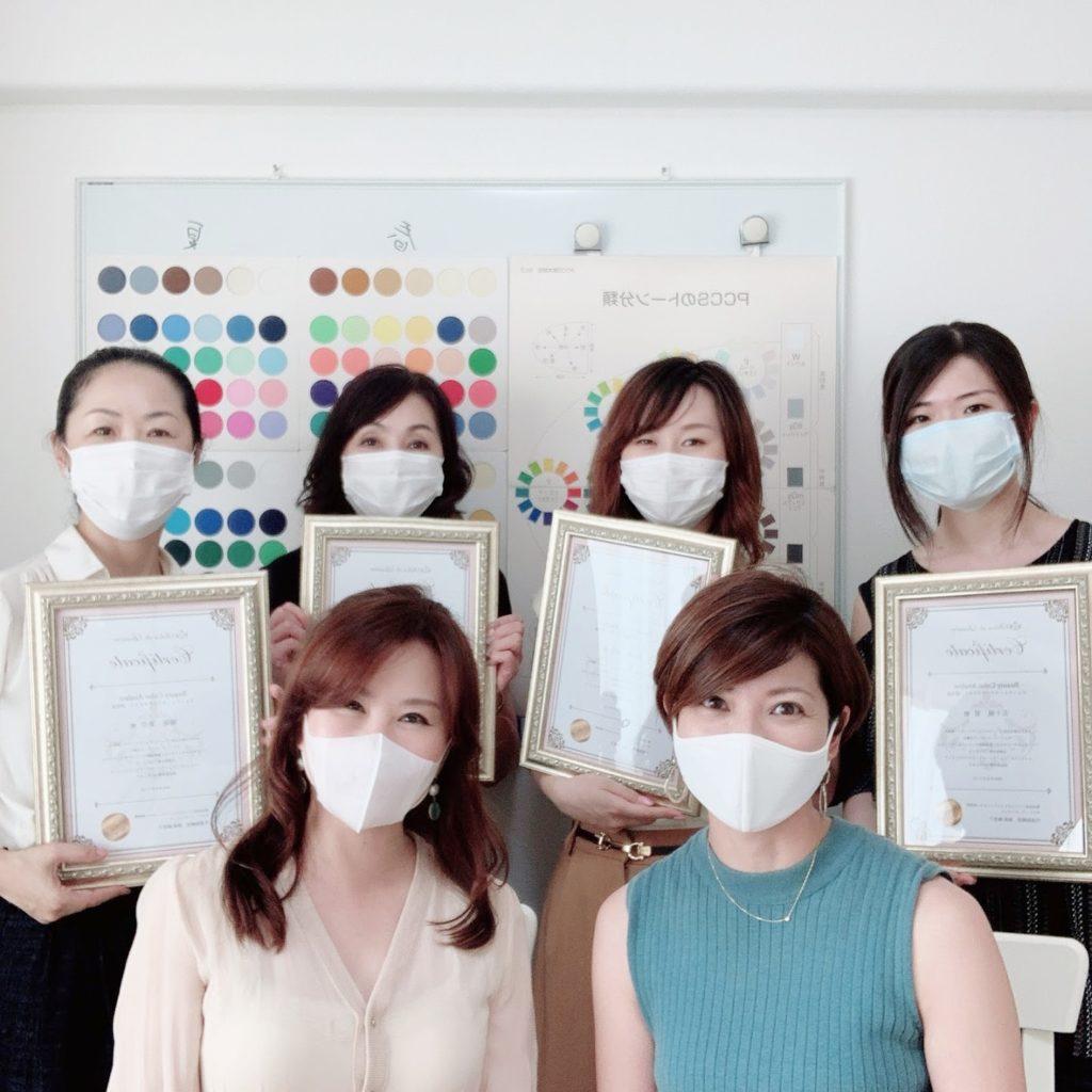 東京・青山のパーソナルカラーアナリスト養成講座 プロコース授業風景 サロン・ド・ルミエール