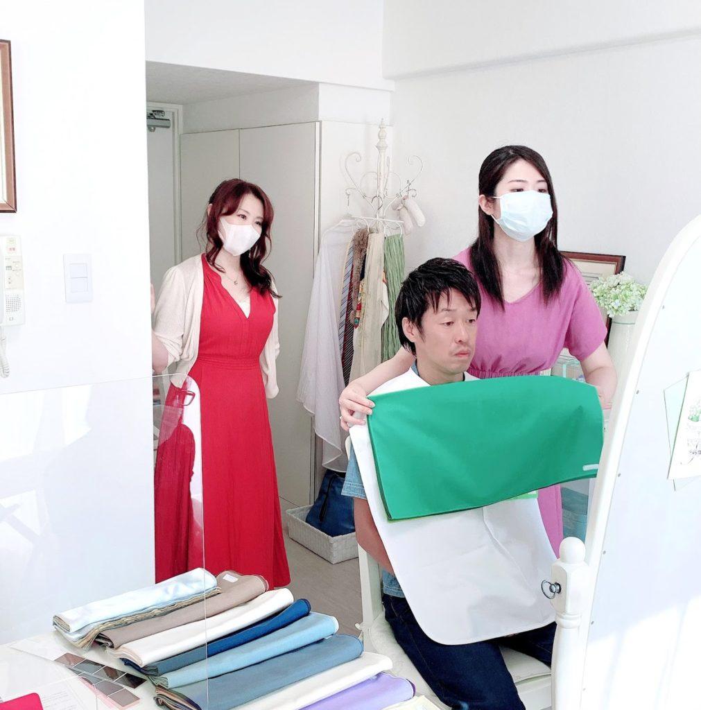 東京・青山のパーソナルカラーアナリスト養成講座 メンズコンサル海保麻里子のサロン・ド・ルミエール