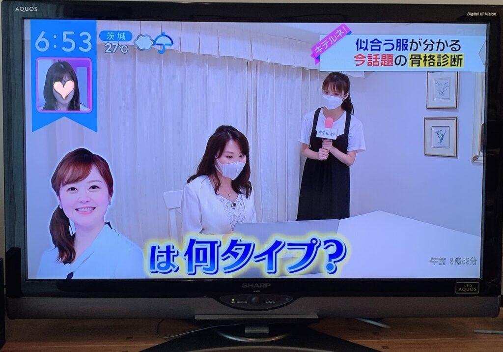 「ZIP!」海保麻里子出演