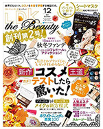 LDK The Beauty12月号