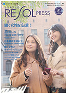 RESOL PRESS